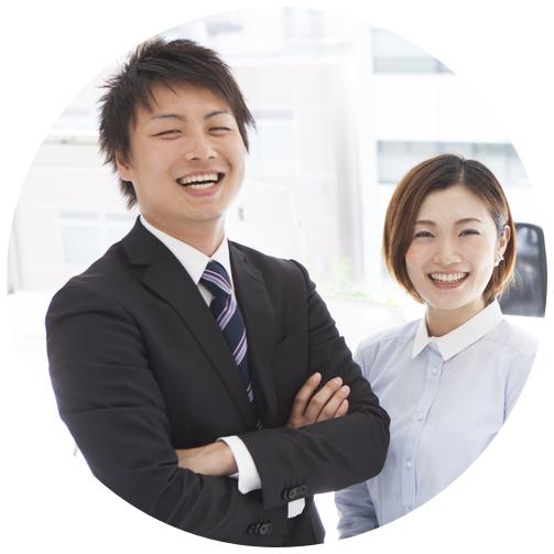 大阪の企業コンサルティングは㈱スマイル・アンド・エール